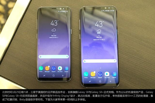 三星Galaxy S8现场图片1