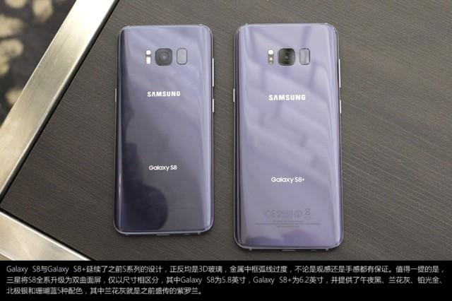 三星Galaxy S8现场图片2