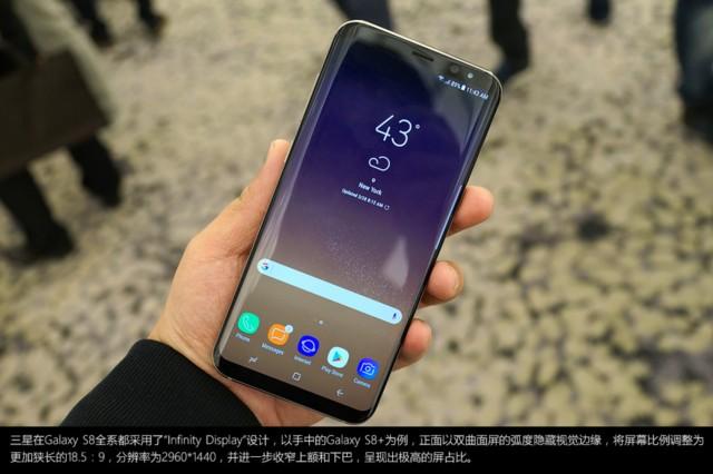 三星Galaxy S8现场图片3