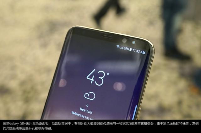 三星Galaxy S8现场图片4