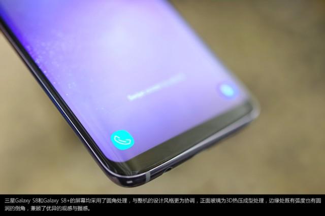 三星Galaxy S8现场图片6