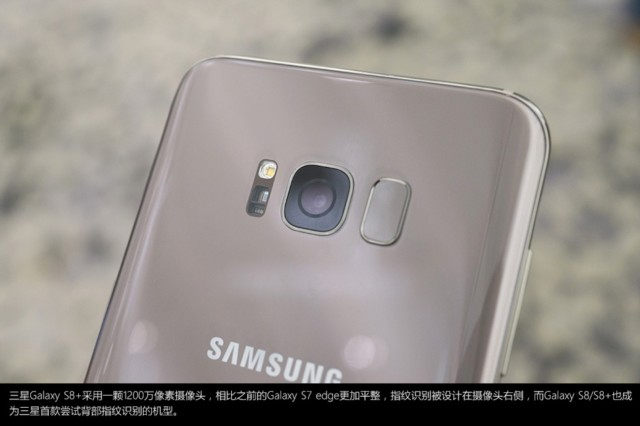 三星Galaxy S8现场图片8