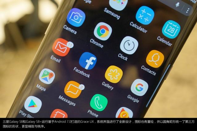 三星Galaxy S8现场图片10