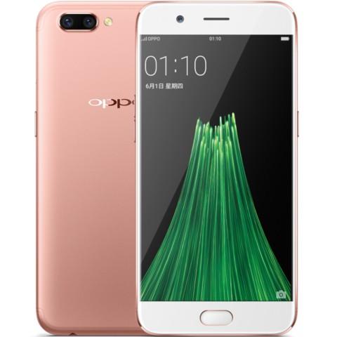 OPPOR11 全网通 双卡双待手机 玫瑰金色手机产品图片1