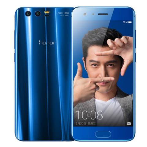 荣耀9 全网通 高配版 6GB+64GB 魅海蓝 移动联通电信4G手机 双卡双待手机产品图片1