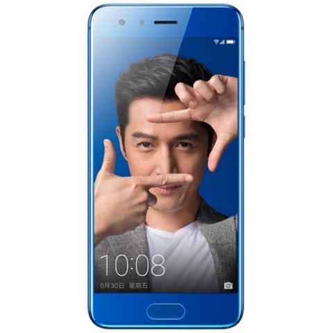 荣耀9 全网通 高配版 6GB+64GB 魅海蓝 移动联通电信4G手机 双卡双待手机产品图片3
