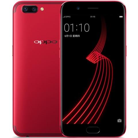 OPPOR11 全网通4G+64G  双卡双待手机 热力红色手机产品图片1