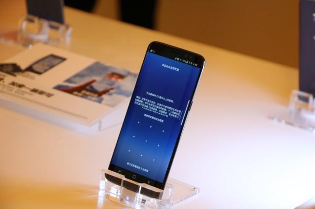 三星Galaxy S8+(SM-G9550)4GB+64GB版 雾屿蓝 移动联通电信4G手机 双卡双待现场图片1