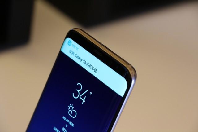 三星Galaxy S8+(SM-G9550)4GB+64GB版 雾屿蓝 移动联通电信4G手机 双卡双待现场图片9