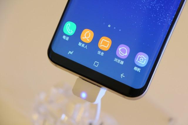 三星Galaxy S8+(SM-G9550)4GB+64GB版 雾屿蓝 移动联通电信4G手机 双卡双待现场图片10