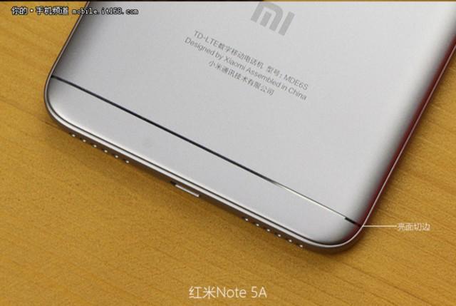 小米红米Note 5A 高配版 3G+32G 双卡双待4G全网通 香槟金现场图片3