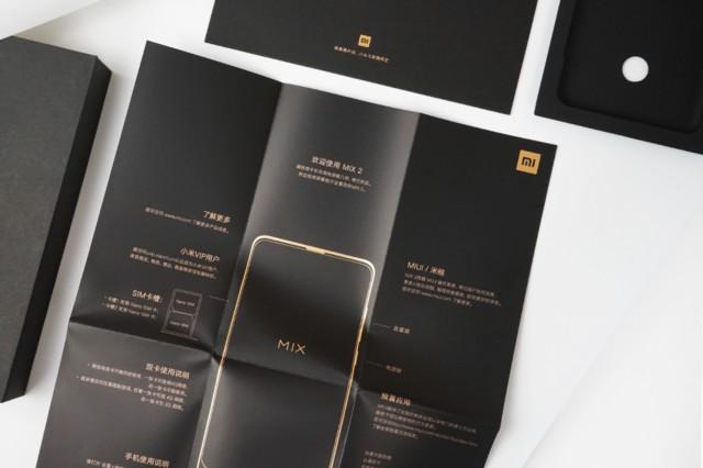 小米MIX2 黑色陶瓷版 6G+128G 全网通4G手机开箱图片4