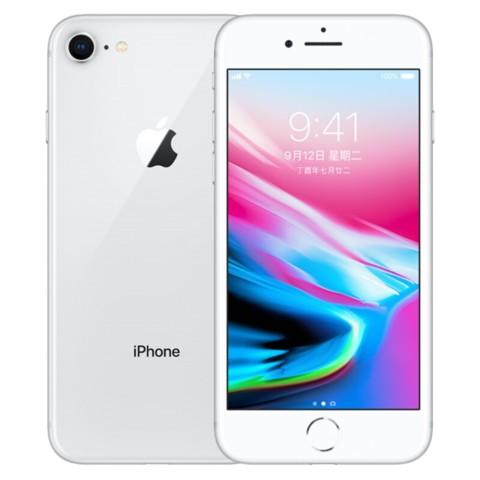 苹果iPhone 8 (A1863) 256GB 银色 移动联通电信4G手机外观图片1