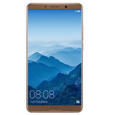 华为Mate 10 4GB+64GB 全网通版(摩卡金)手机产品图片2