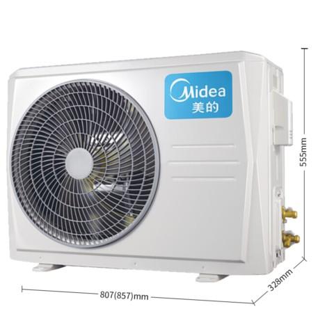 美的2匹 变频 冷暖 圆柱空调柜机 智行II KFR-51LW/BP2DN1Y-YB400(B2)空调产品图片5