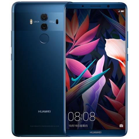 华为Mate 10 Pro 全网通 6GB+64GB 宝石蓝 移动联通电信4G手机 双卡双待手机产品图片1
