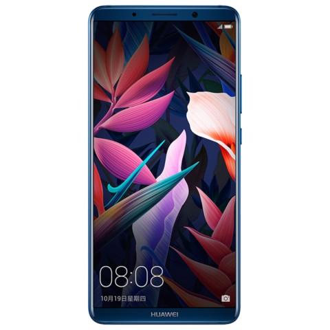 华为Mate 10 Pro 全网通 6GB+64GB 宝石蓝 移动联通电信4G手机 双卡双待手机产品图片2