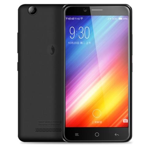 小辣椒红辣椒Q5+ 黑色 全网通 移动联通电信4G手机 双卡双待手机产品图片1