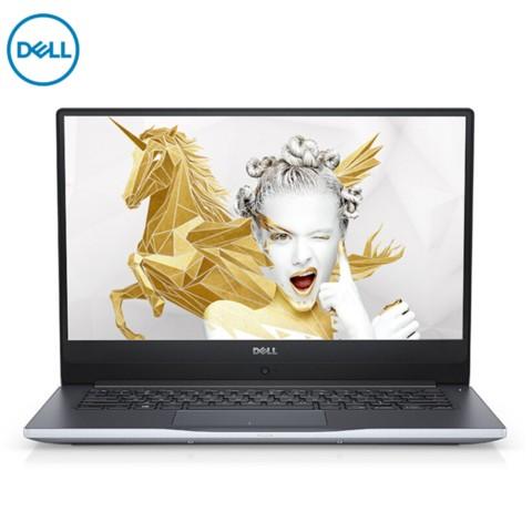 戴尔灵越燃7000 II R1605S 14.0英寸轻薄窄边框笔记本电脑(i5-8250U 8G 256GSSD IPS Win10)银笔记本产品图片1