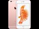 苹果 iPhone 6s Plus 32GB 公开版4G(玫瑰金)