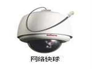 nova 快速球型摄像机 V1726N C1C2B6 IT168实时报价