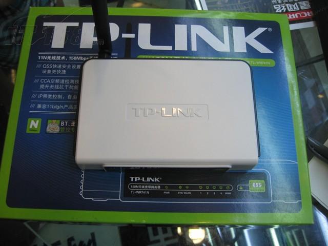 轻松组网 150MTP-LINK无线路由器